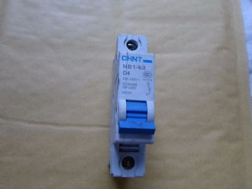 CHINT DZ158-125 125 AMP 985595 DOUBLE POLE MCB CIRCUIT BREAKER